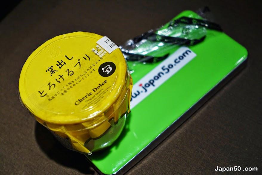 รีวิวขนมญี่ปุ่น-แนะนำ ขนม ญี่ปุ่น