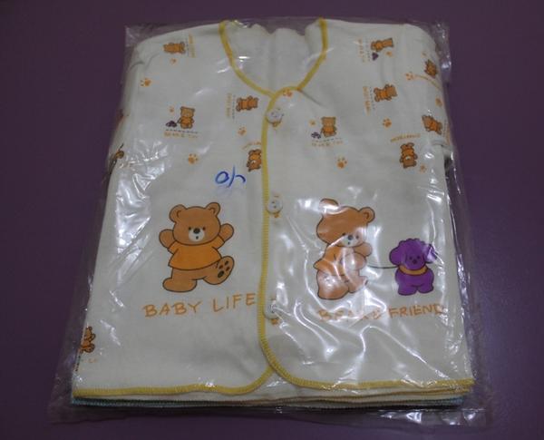 Baju Bayi Lengan Pendek