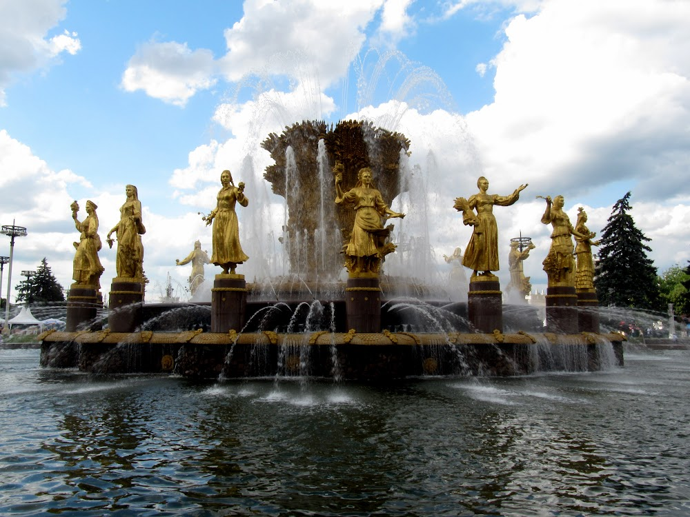 Fountain at the VDNKh