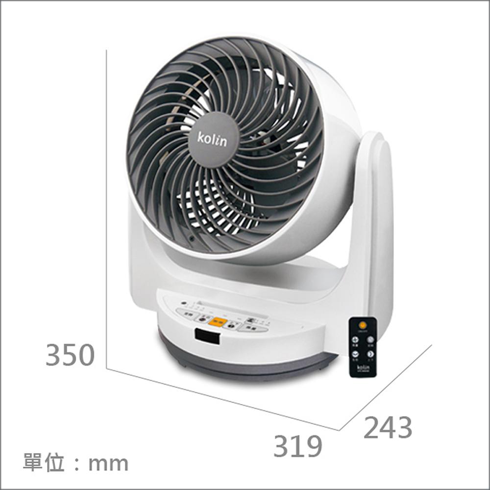 歌林9吋3D立體擺頭遙控循環扇KFC-MN908S