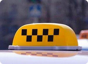 Определены места стоянок такси по Твери и области