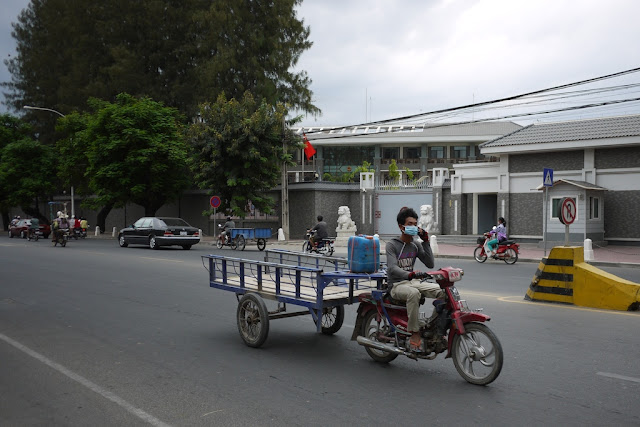 motorbike with cart trailer