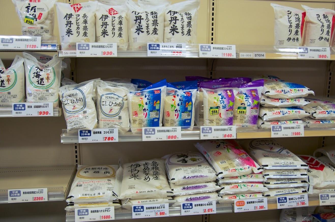 種類が豊富なお米コーナー