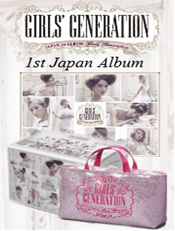 SNSD 1st Japanese full album (deluxe version)
