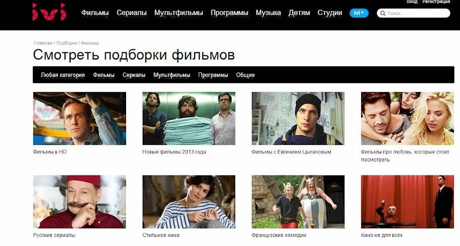 Не знаешь, что посмотреть? ivi.ru подскажет и покажет