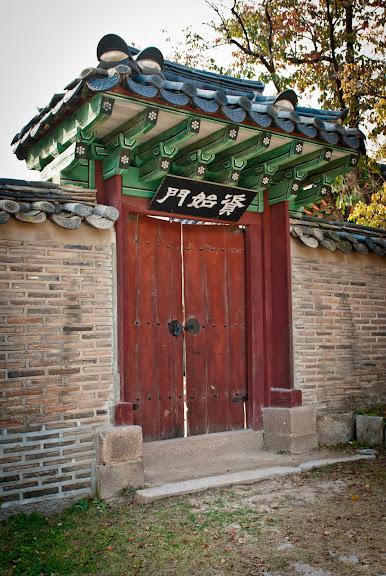 Korea -- Seul, pałac Changdeokgung..