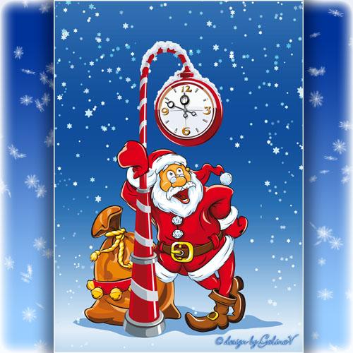 Новогодний PSD исходник для Photoshop - Санта Клаус и часы