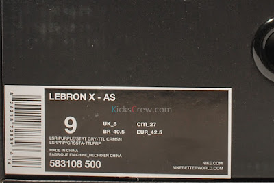 nike lebron 10 gr allstar galaxy 4 10 Nike Upgrades LEBRON X ALLSTAR Area 72 with $200 Price Tag