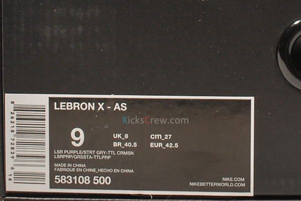 Nike Upgrades LEBRON X ALLSTAR 8220Area 728221 with 200 Price Tag