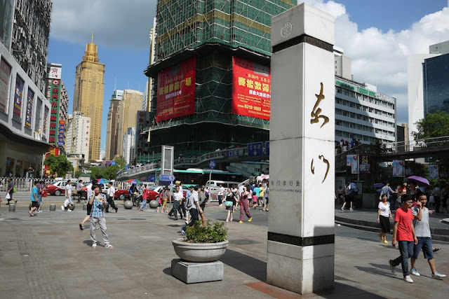 One end of Dongmen Pedestrian Street in Shenzhen, China