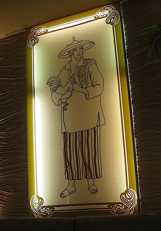 back-lit illustration of a farmer in 19th century Filipino clothes