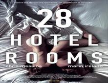 فيلم 28Hotel Rooms