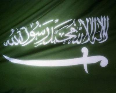 رمزيات علم السعودية خلفيات لعلم