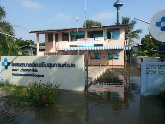 Khae Tok Health Center