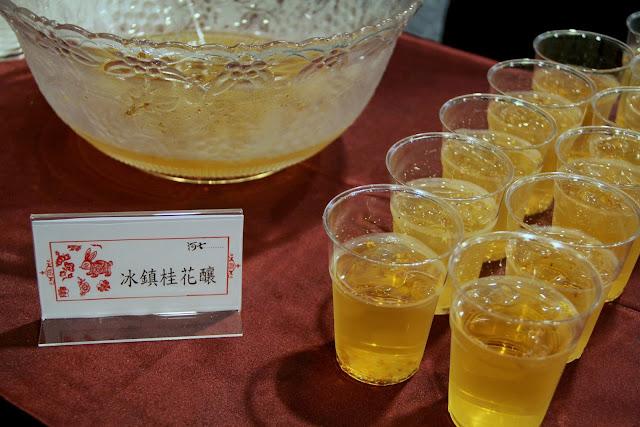 google+中秋聚會