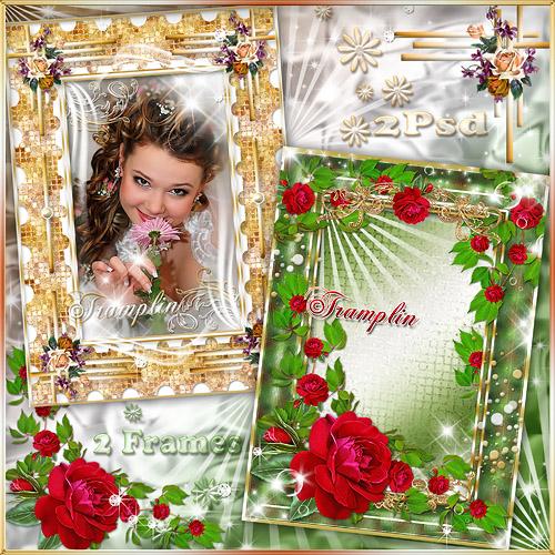 2 Рамки  для фото – Розы счастия цветы, бесконечные узоры. Миг постой, чудесен ты, Розы, розы, розы, розы