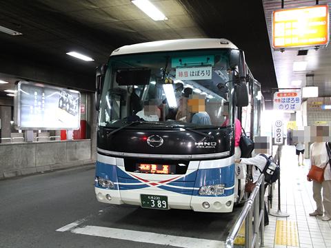 沿岸バス「特急はぼろ号」 ・389 豊富行き 札幌駅前ターミナル改札中