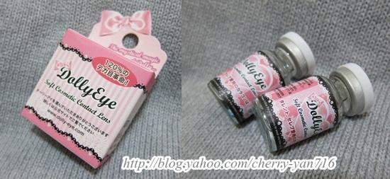 Dollyeye Flower Fairy Series【花仙子】Rose blue試戴