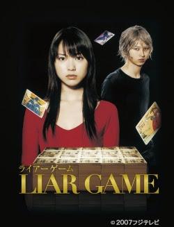 Liar Game season 1 - Trò chơi dối trá phần 1