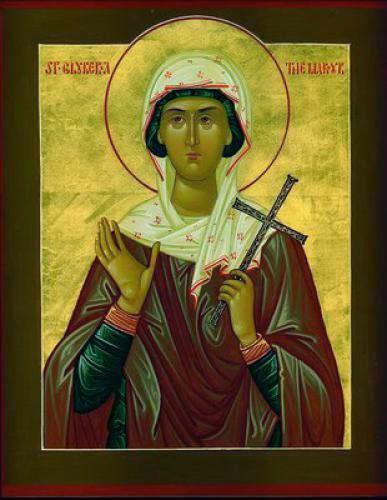 St Glyceria At Adrianopolis