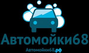 Автомойки68 - рейтинг автомоек города Тамбова