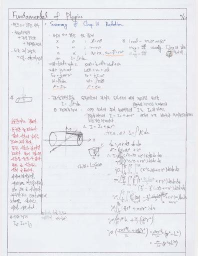 Hogeonys_Notetaking_Fundamental_of_Physics_%2525ED%25258E%252598%2525EC%25259D%2525B4%2525EC%2525A7%252580_12.jpg