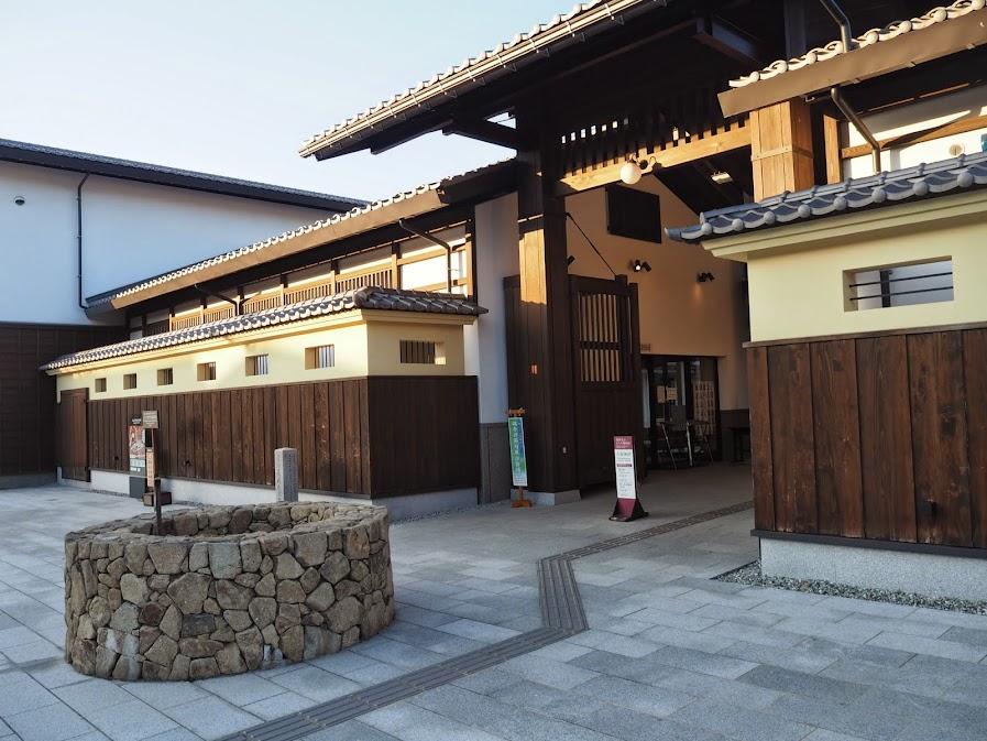 takayama musée