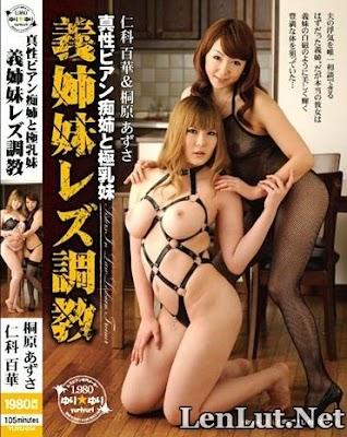 Phim sex Lesbian 2 em da trắng vú to Japan