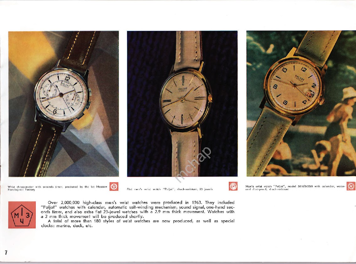 Cherche graphistes pour bannières - Page 6 1964+Soviet+Horological+Industry_Page_07