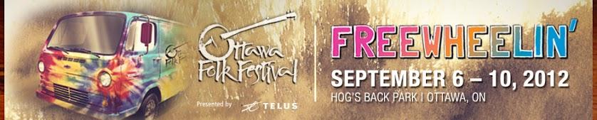 Ottawa Folk Fest Ticket Giveaway – Bon Iver, Ben Harper + More