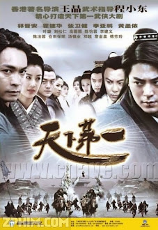 Thiên Hạ Đệ Nhất Kiếm - World's Finest (2004) Poster