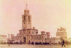 Страстной монастырь в начале 20 века