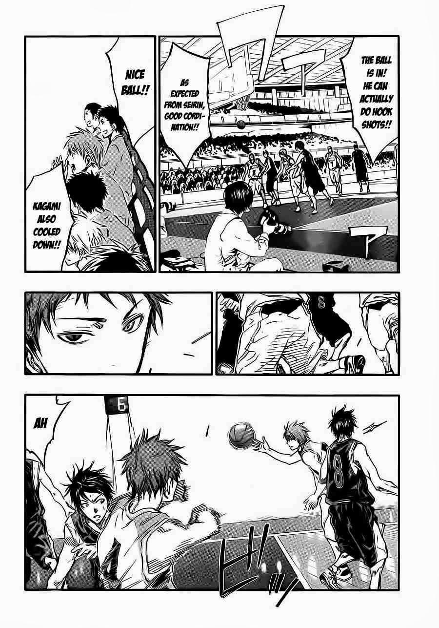 Kuroko no Basket Manga Chapter 235 - Image 15