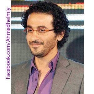 Who is Ahmed Helmy?