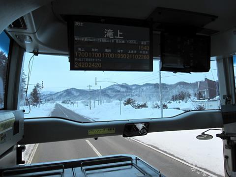 道北バス「特急オホーツク号」 1006 国道273号走行中