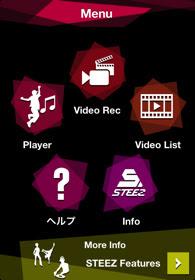 STEEZ APP「dance+」menu