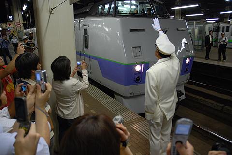 JR北海道 183系「特急まりも」運行最終日(2008.08.31) 札幌駅長による出発合図