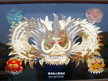2012台灣燈會在彰化-鹿港燈會-金龍紙雕