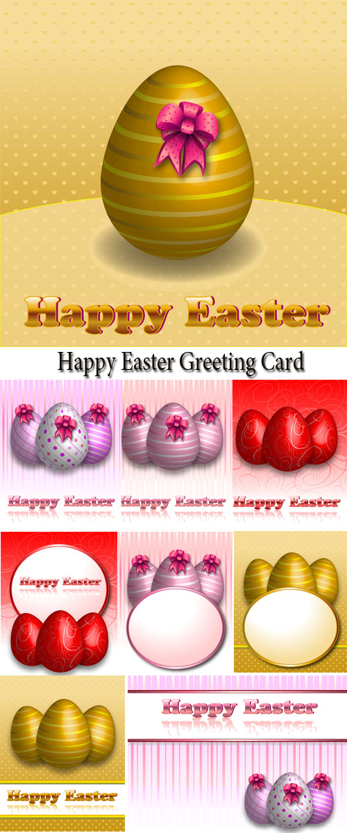 Stock: Happy Easter Greeting Card