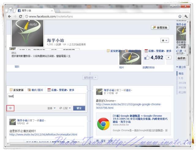 facebook%2520Schedule%2520Posts 1