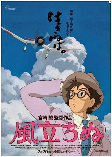 Kaze Tachinu The Wind Rises Poster