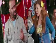 كليب السلك لمس | بوسي ومحمد سعد