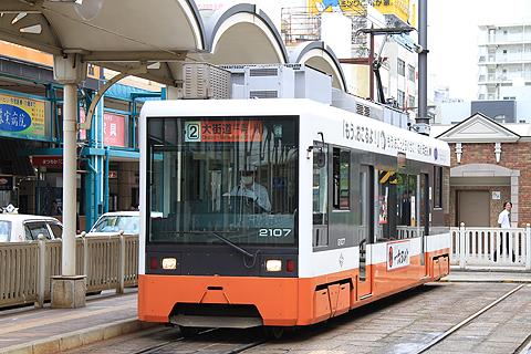 伊予鉄道 松山市内線 2107号