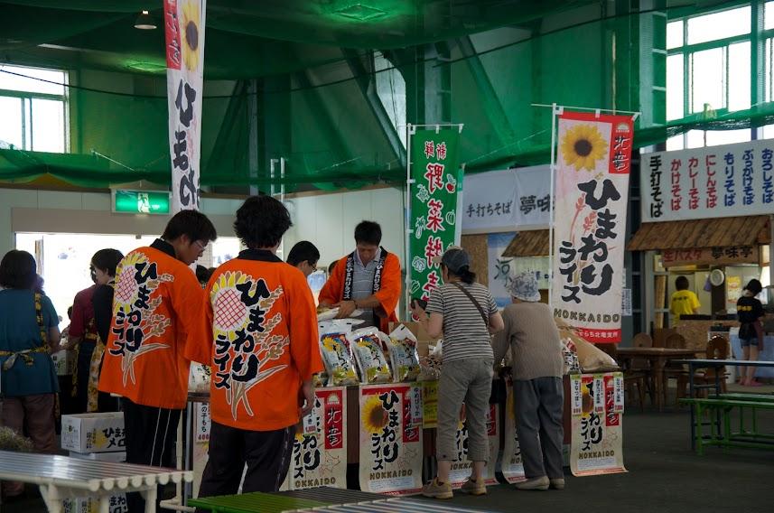 特産米まつり・友愛セール