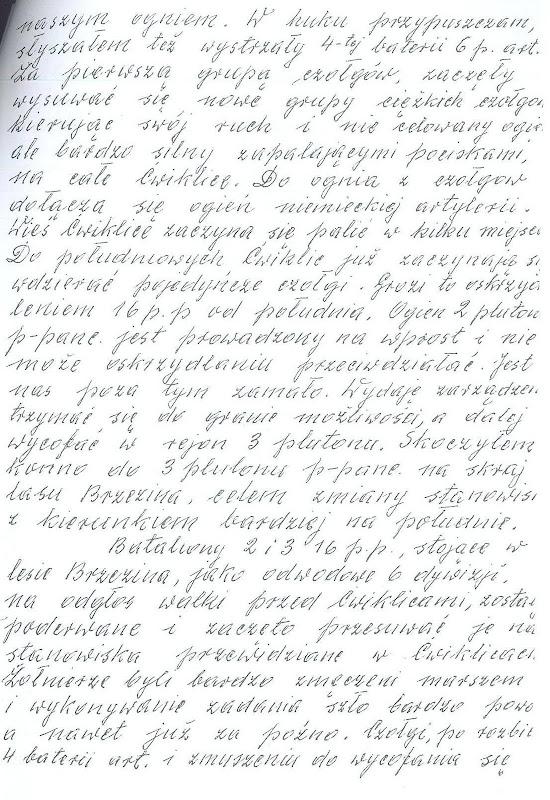 pabich17-2.jpg