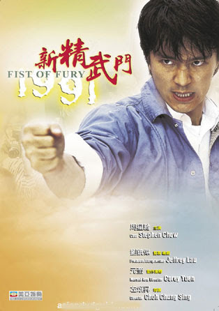 TC3A2n-Tinh-VC3B5-MC3B4n-1991-Fist-Of-Fury-1991