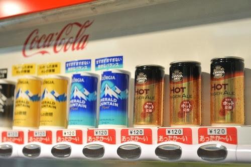 Coca-Cola lanzará gaseosa caliente al mercado japonés