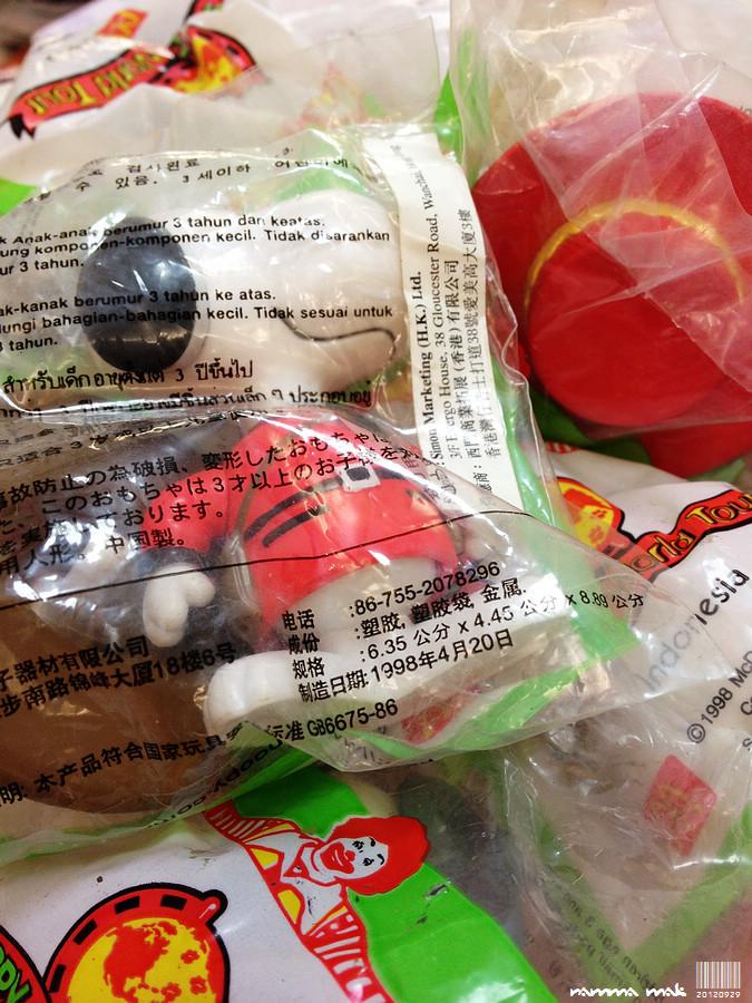 每個史諾比公仔仍包裝在塑料袋裡