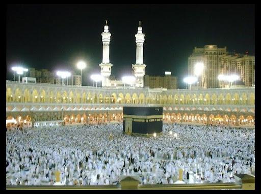 صور البيت الحرام - صور الكعبة - صور المسجد الحرام