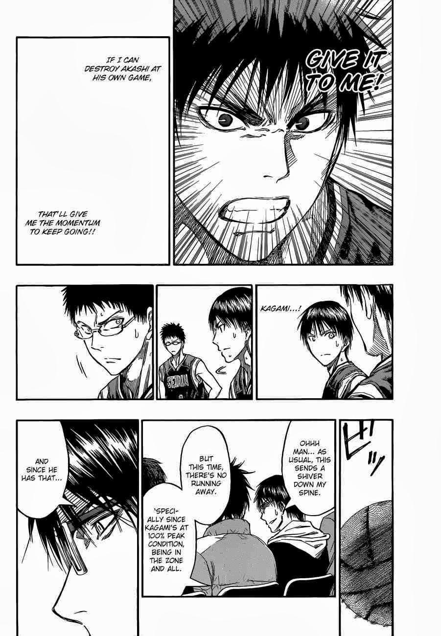 Kuroko no Basket Manga Chapter 234 - Image 04